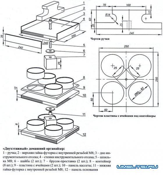 органайзер настольный многоэтажный: чертеж