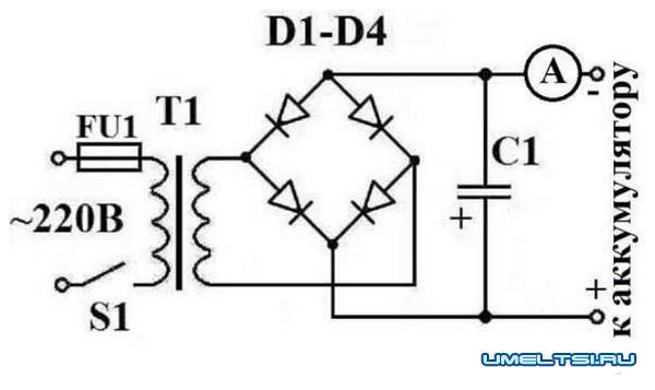 схема простого зарядного устройства