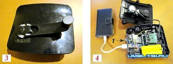 ручной генератор для зарядки мобильного