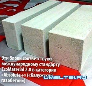 Строим теплый каменный дом своими руками