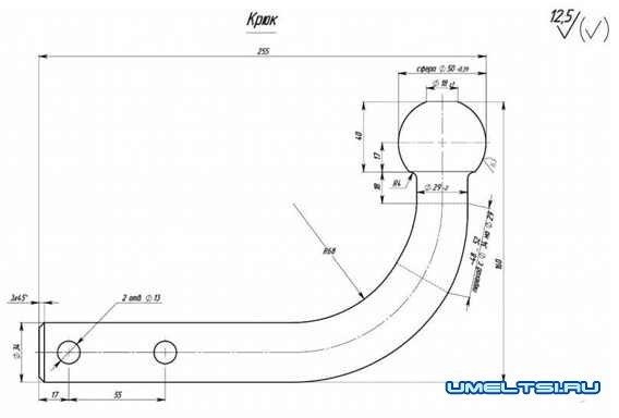 Фаркоп на автомобиль Рено Логан-Крюк с шаром, фланец