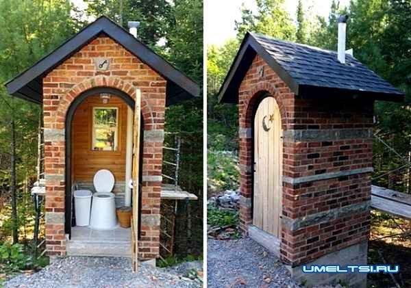 Туалет из кирпича, камня