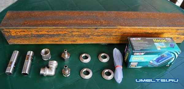 материалы для дымогенератора