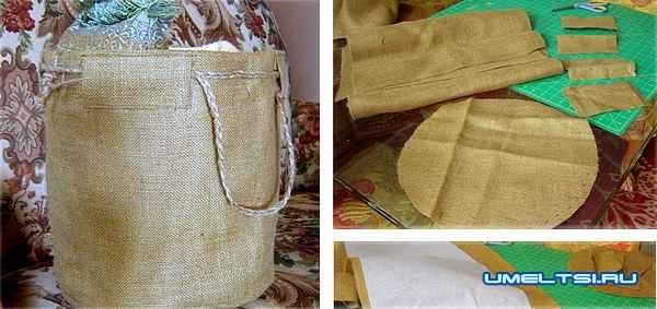 декоративный мешочек из мешковины