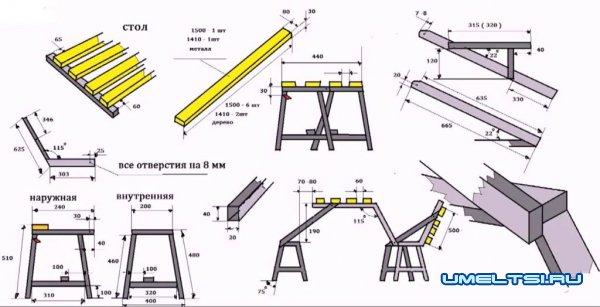 Скамейка-трансформер: чертеж, схема