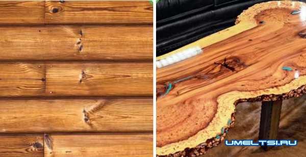 Обработка древесины открытым пламенем