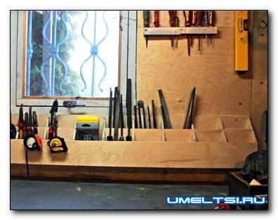 Делаем органайзер для инструментов в мастерской