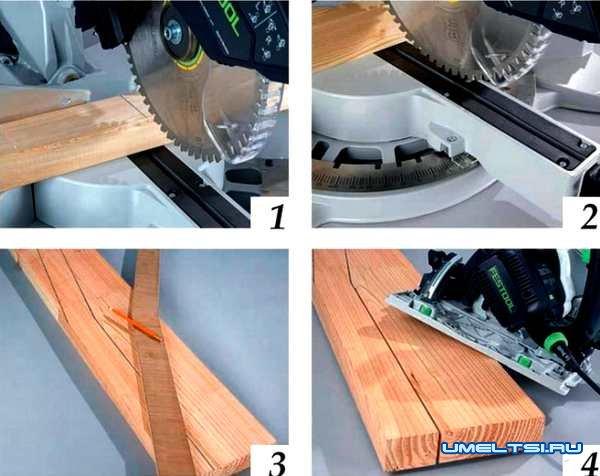 Изготовление мобильной скамьи