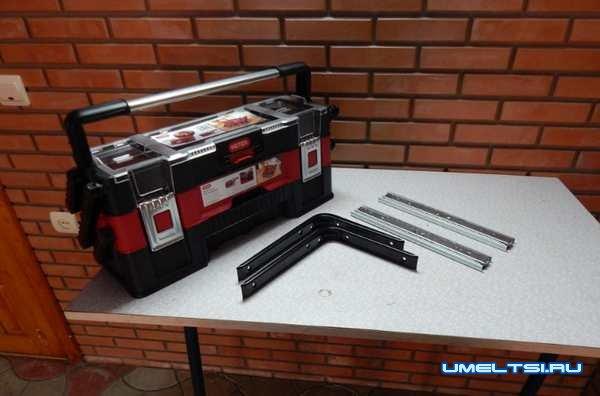 выдвижной ящик для инструментов