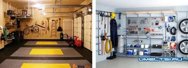 Идеи для гаража