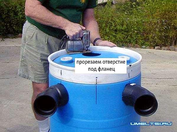 боковые отверстия для отводов