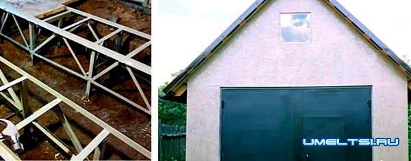 Ход работ: гараж на металлокаркасе