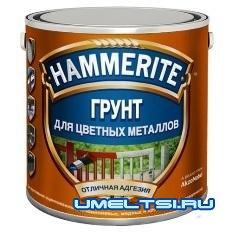 Скажи ржавчине Hammerite!