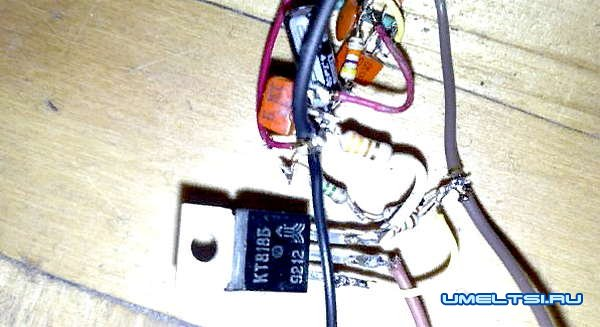 акустический выключатель света-схема