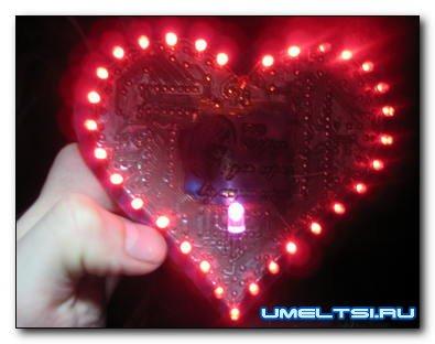Делаем электронный сувенир: сердце (световая анимация)
