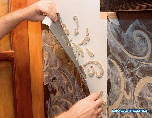 Создание рельефных рисунков