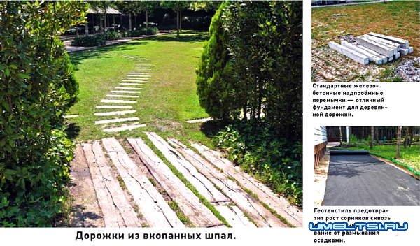 Деревянные дорожки на даче