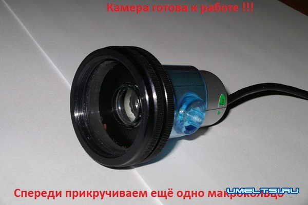 Как сделать микроскоп