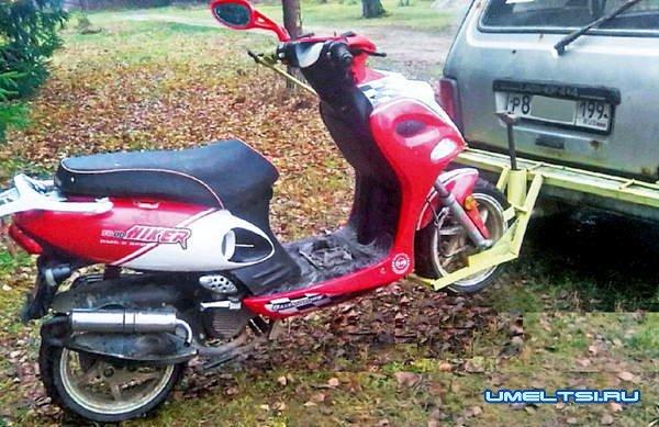 прицепное устройство для перевозки скутера