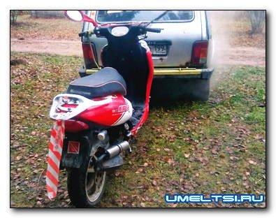 Специальное прицепное устройство для перевозки скутера