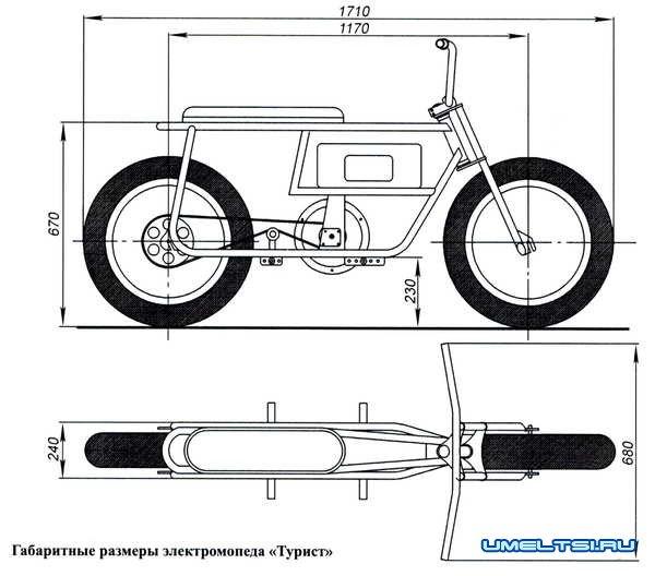 Электровелосипед «Турист» своими руками