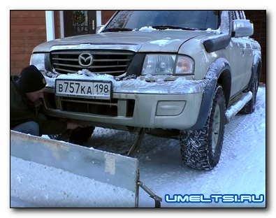 Отвал для уборки снега на автомобиль своими руками