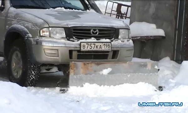 Отвал для уборки снега на автомобиль