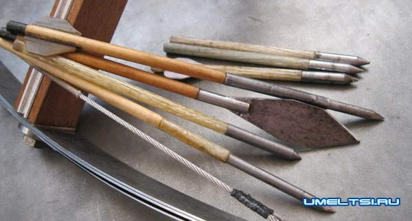 стрела для арбалета