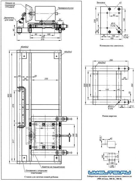 чертежи заточного станка