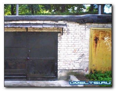 Ремонт гаража: ремонт крыши гаража, ремонт пола, стен