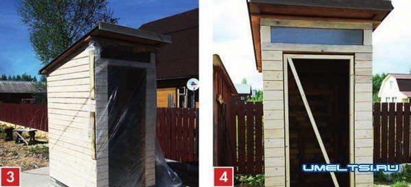 Строительство туалетного домика ход работ