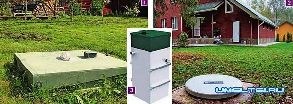 способ очистки сточных вод