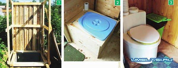 Какой туалет построить на даче?