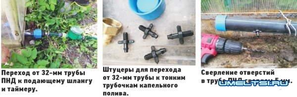 Модернизация капельного полива в теплице