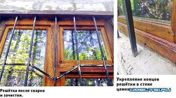 Самодельные решётки на окна для дачи
