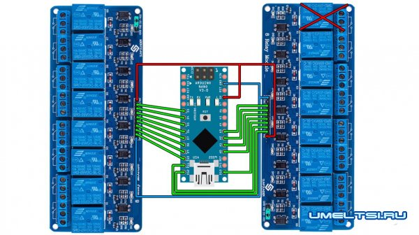 Умная теплица - система автополива на Arduino
