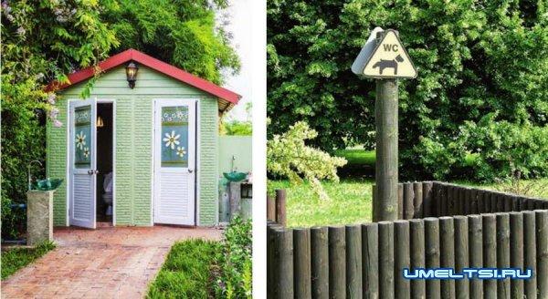 Разновидности конструкций дачных туалетов