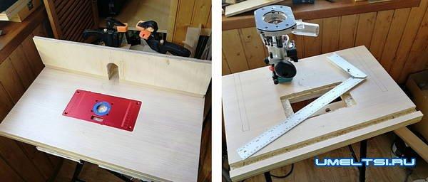 Складной фрезерный стол