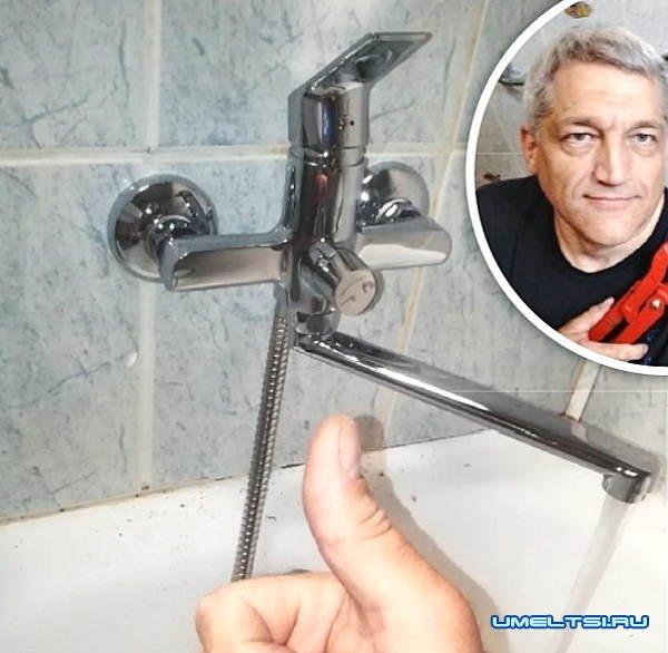 Ремонт и замена крана в ванной