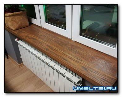Изготовление и монтаж деревянного подоконника своими руками