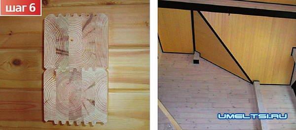 Строительство терема из клееного бруса: шаг за шагом