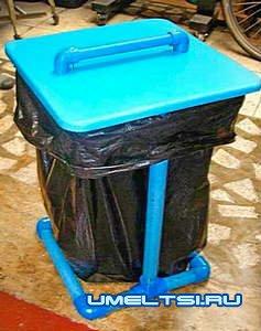 для мусорных пакетов