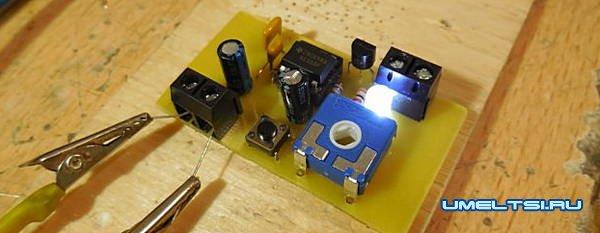 Изготовление простого электронного таймера