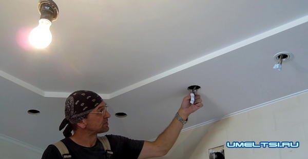 Делаем в квартире недорогой ремонт