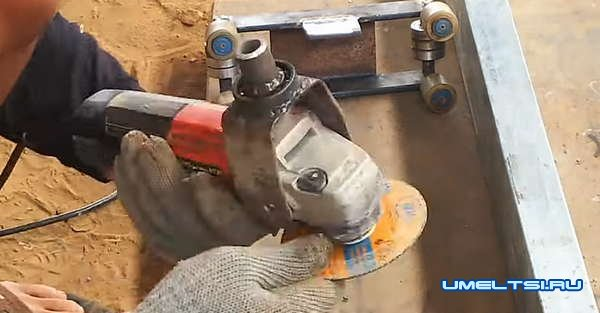 Приспособление для ровной резки металла