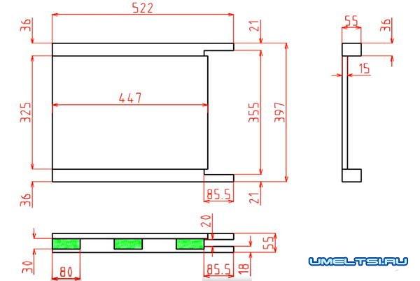 Изготовление плоскошлифовального станка, чертеж