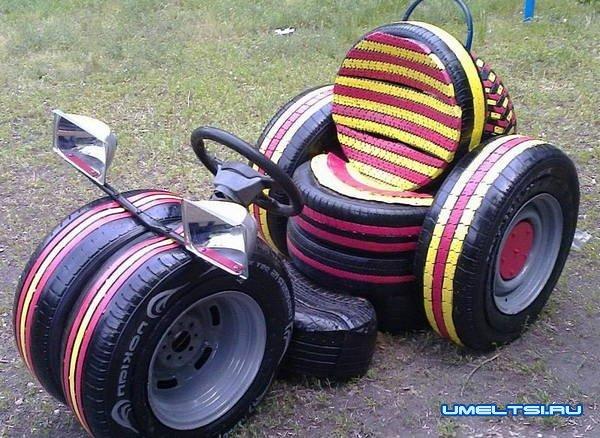 поделки из шины