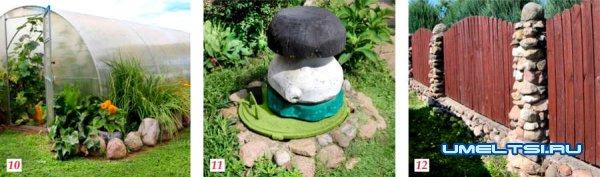 Как сделать беседку из камней