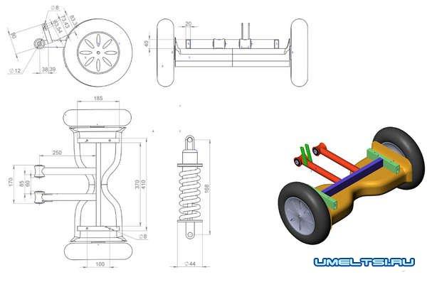 Делаем электротрайк из велосипеда и гироскутера чертеж