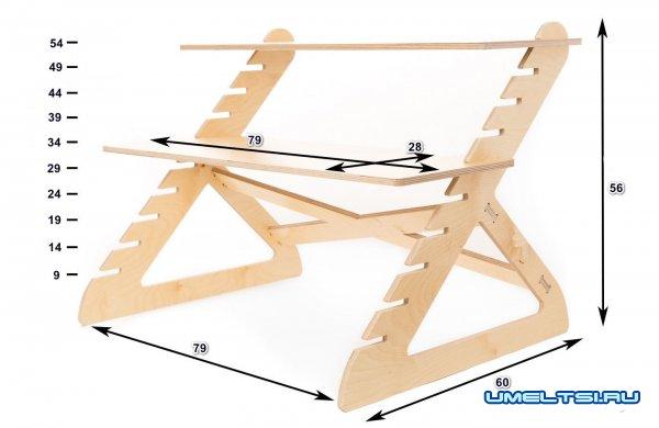 Стоячий стол для ноутбука